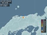 2016年10月23日01時13分頃発生した地震