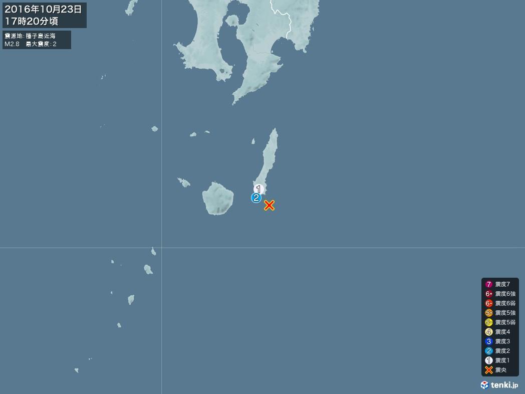 地震情報 2016年10月23日 17時20分頃発生 最大震度:2 震源地:種子島近海(拡大画像)