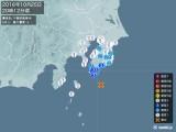 2016年10月25日20時12分頃発生した地震