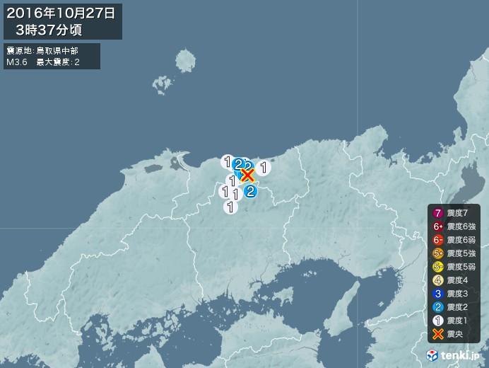 地震情報(2016年10月27日03時37分発生)