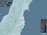 2016年10月28日14時45分頃発生した地震