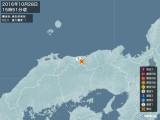 2016年10月28日15時51分頃発生した地震