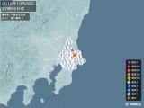 2016年10月28日22時55分頃発生した地震