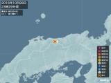 2016年10月28日23時29分頃発生した地震