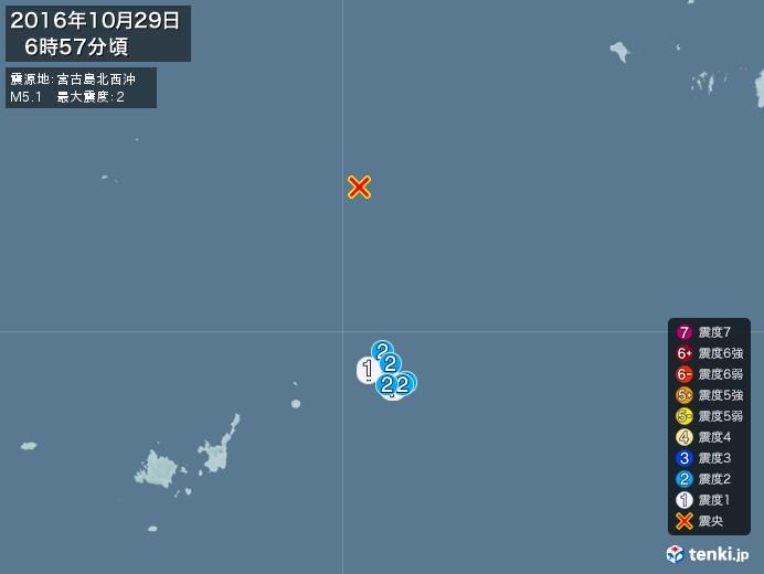 地震情報(2016年10月29日06時57分発生)
