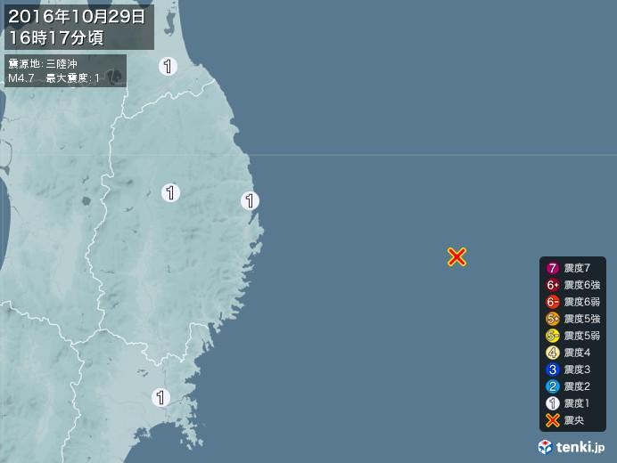 地震情報(2016年10月29日16時17分発生)