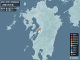 2016年10月30日08時37分頃発生した地震