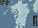 2016年10月30日08時50分頃発生した地震