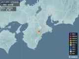 2016年10月30日13時13分頃発生した地震