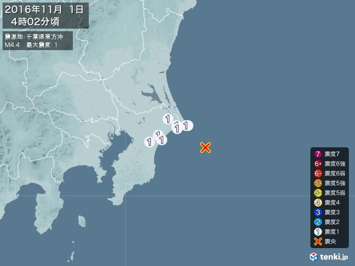 地震情報(2016年11月01日04時02分発生)
