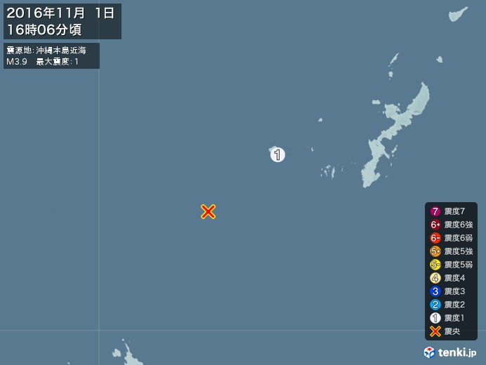 地震情報(2016年11月01日16時06分発生)