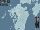 2016年11月01日22時57分頃発生した地震