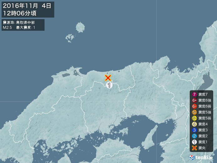 地震情報(2016年11月04日12時06分発生)