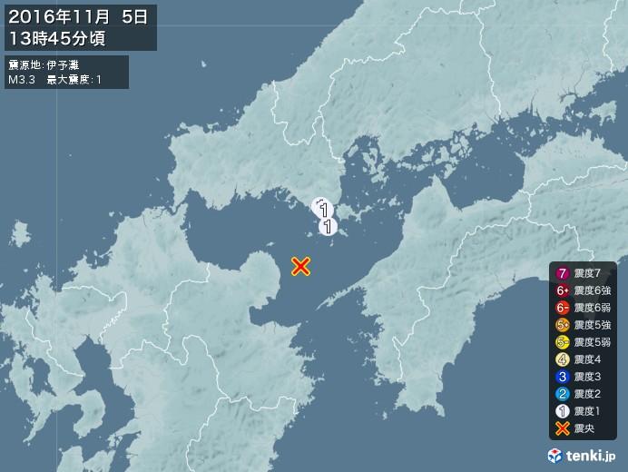 地震情報(2016年11月05日13時45分発生)