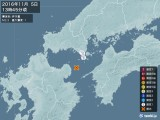 2016年11月05日13時45分頃発生した地震