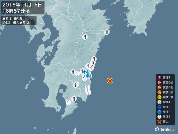 地震情報(2016年11月05日16時57分発生)