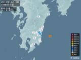 2016年11月05日16時57分頃発生した地震