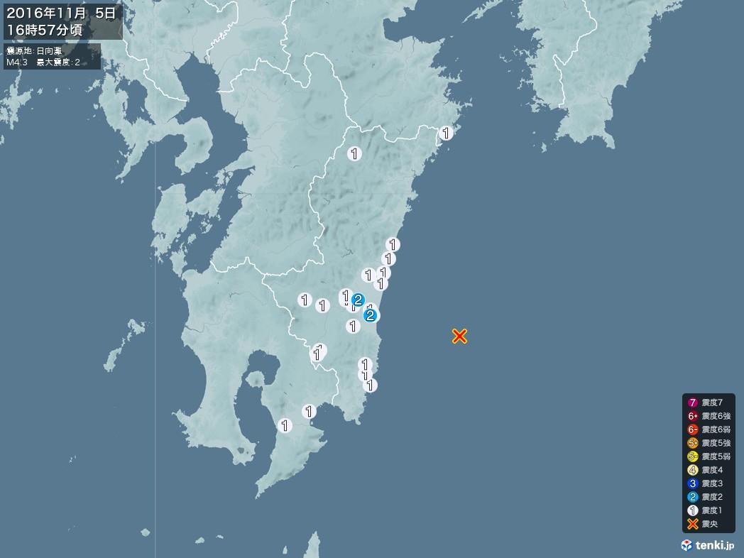 地震情報 2016年11月05日 16時57分頃発生 最大震度:2 震源地:日向灘(拡大画像)