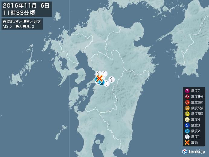 地震情報(2016年11月06日11時33分発生)
