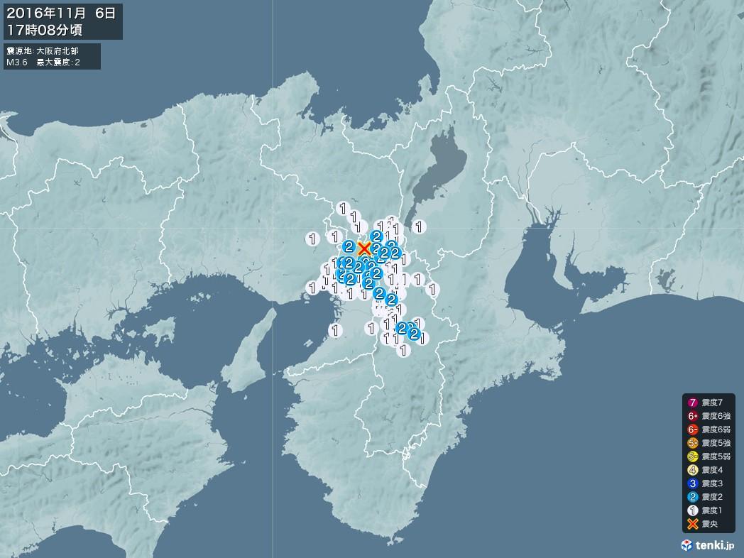 地震情報 2016年11月06日 17時08分頃発生 最大震度:2 震源地:大阪府北部(拡大画像)