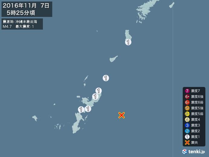 地震情報(2016年11月07日05時25分発生)
