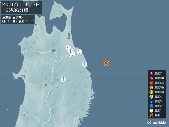 地震情報(2016年11月07日06時36分発生)