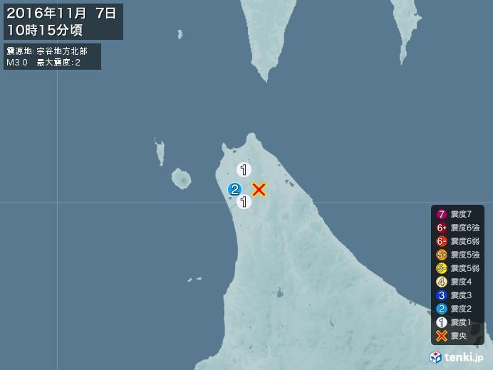 地震情報(2016年11月07日10時15分発生)