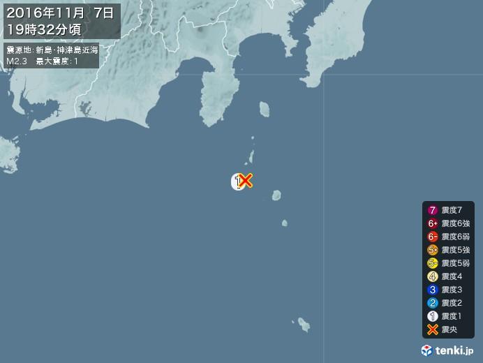 地震情報(2016年11月07日19時32分発生)