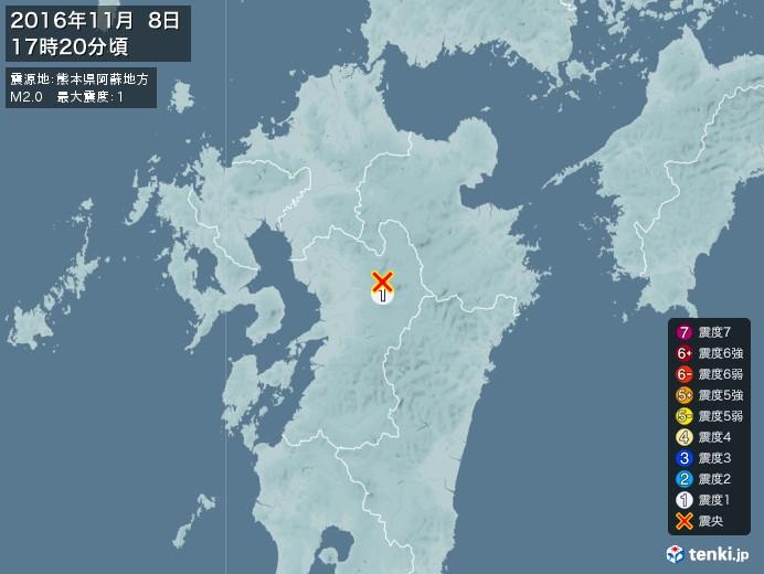 地震情報(2016年11月08日17時20分発生)