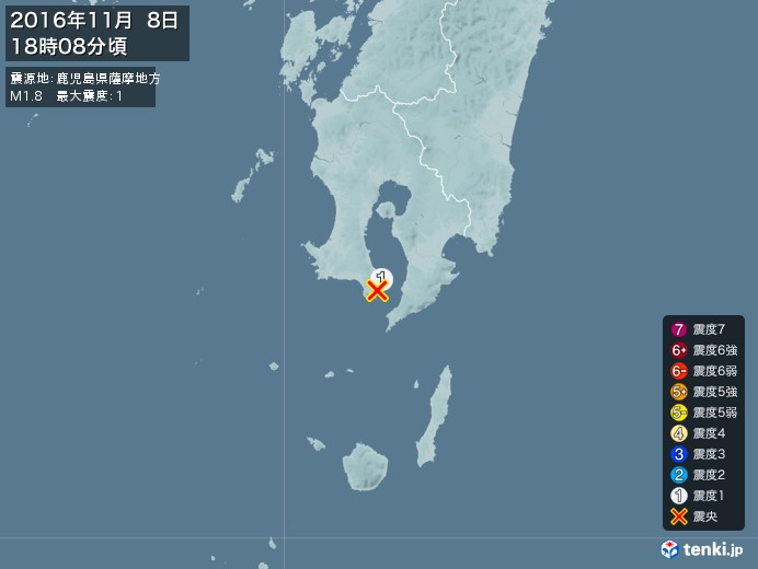 地震情報(2016年11月08日18時08分発生)