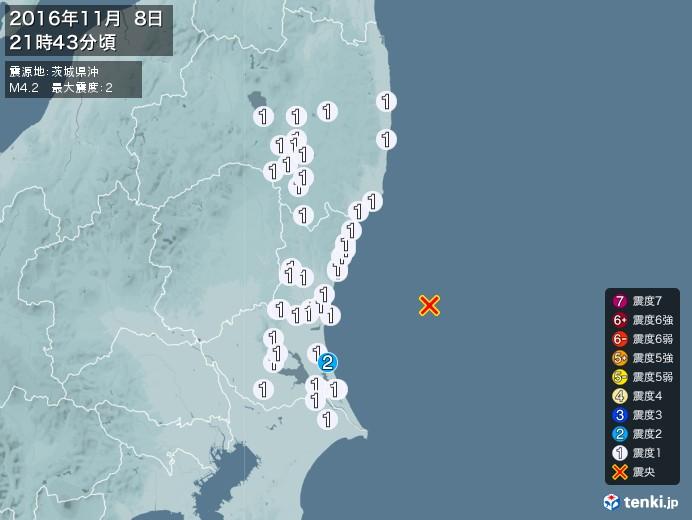 地震情報(2016年11月08日21時43分発生)