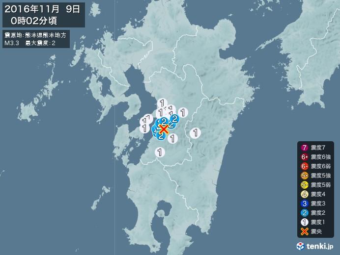 地震情報(2016年11月09日00時02分発生)