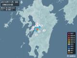 2016年11月09日00時02分頃発生した地震