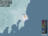 2016年11月09日07時09分頃発生した地震