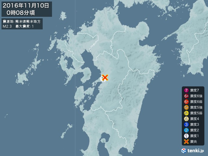 地震情報(2016年11月10日00時08分発生)