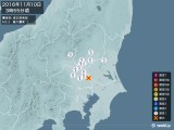 2016年11月10日03時55分頃発生した地震