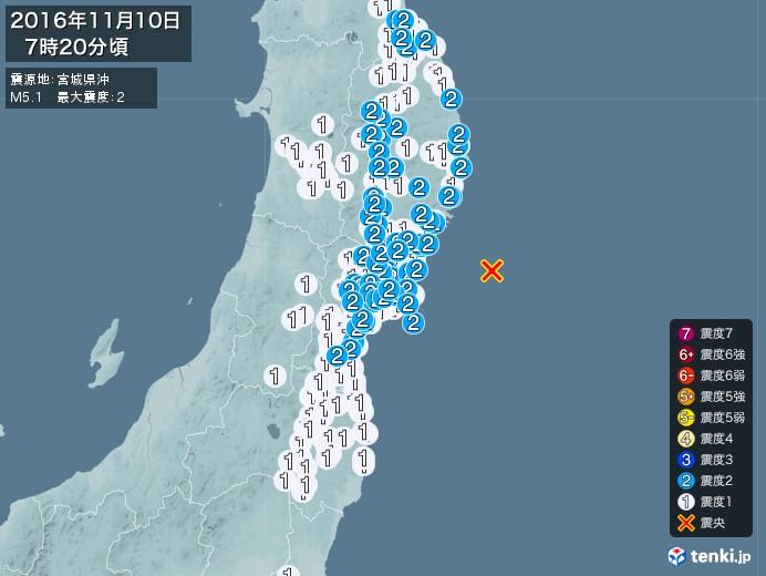 地震情報(2016年11月10日07時20分発生)