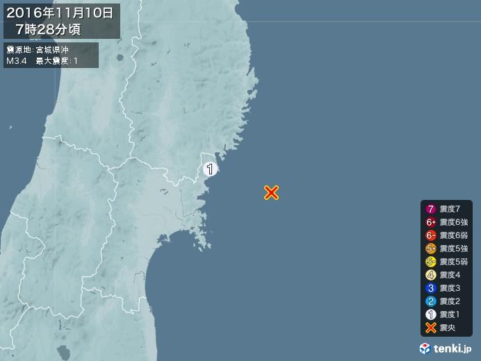 地震情報(2016年11月10日07時28分発生)