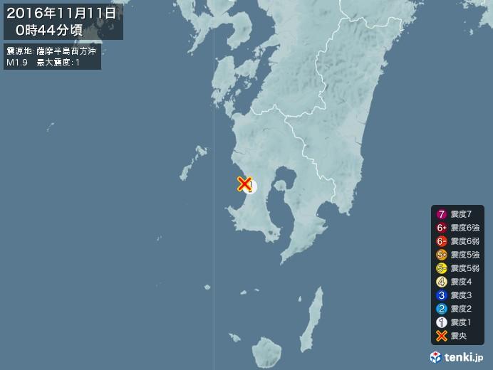 地震情報(2016年11月11日00時44分発生)