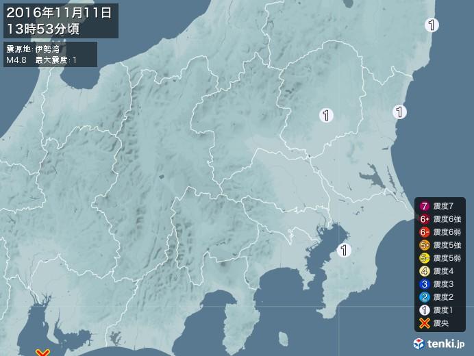 地震情報(2016年11月11日13時53分発生)