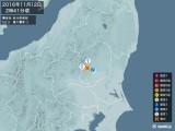 2016年11月12日02時41分頃発生した地震