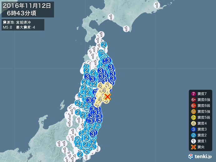 地震情報(2016年11月12日06時43分発生)