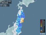 2016年11月12日06時43分頃発生した地震