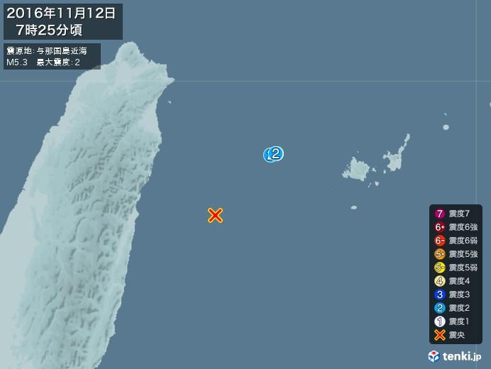 地震情報(2016年11月12日07時25分発生)