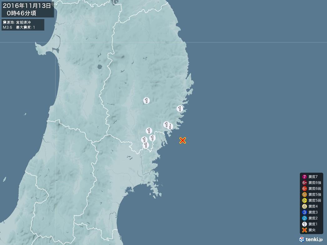 地震情報 2016年11月13日 00時46分頃発生 最大震度:1 震源地:宮城県沖(拡大画像)