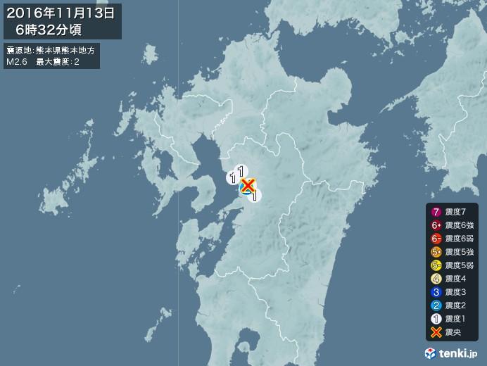 地震情報(2016年11月13日06時32分発生)