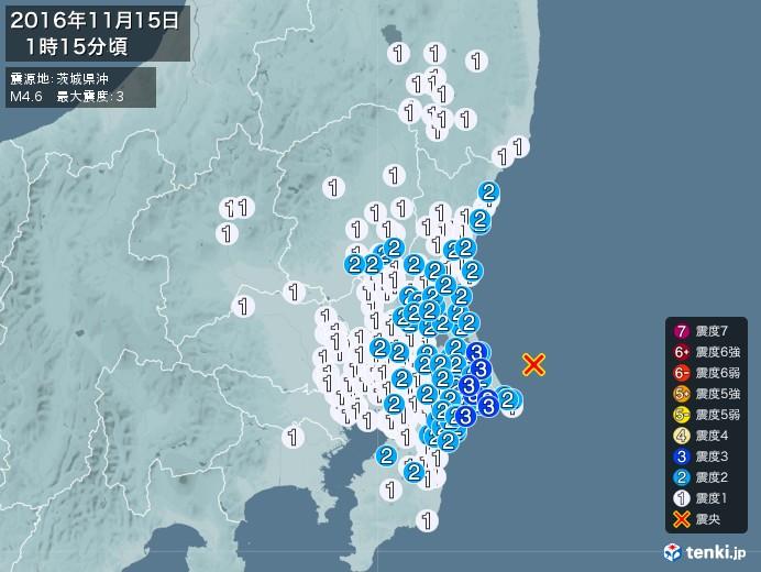 地震情報(2016年11月15日01時15分発生)