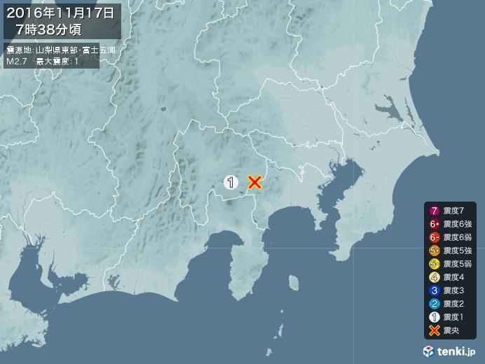 地震情報(2016年11月17日07時38分発生)