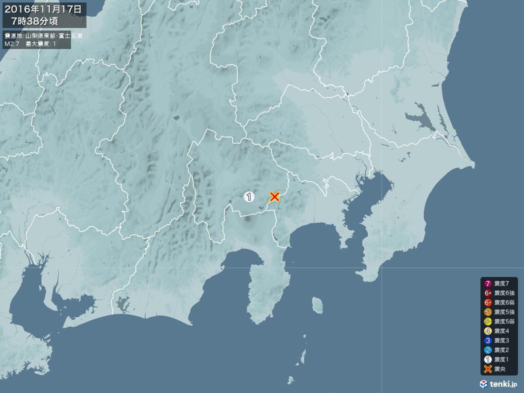 地震情報 2016年11月17日 07時38分頃発生 最大震度:1 震源地:山梨県東部・富士五湖(拡大画像)