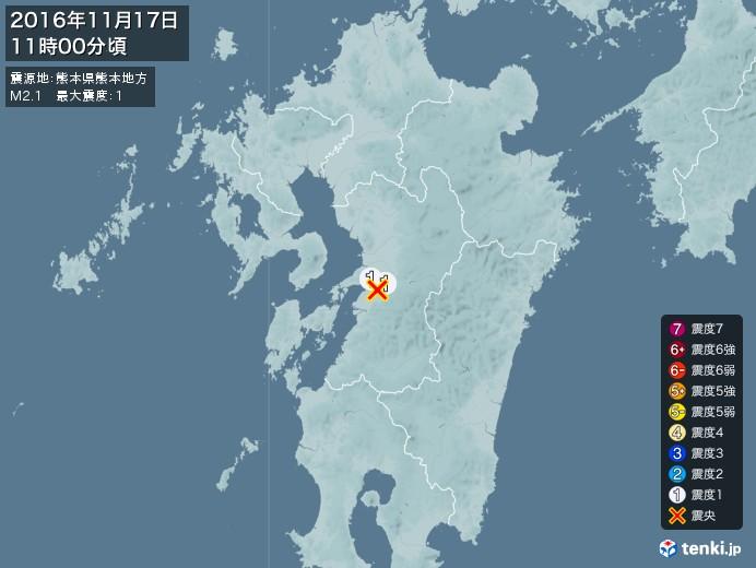地震情報(2016年11月17日11時00分発生)